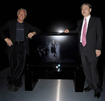 Armani TV