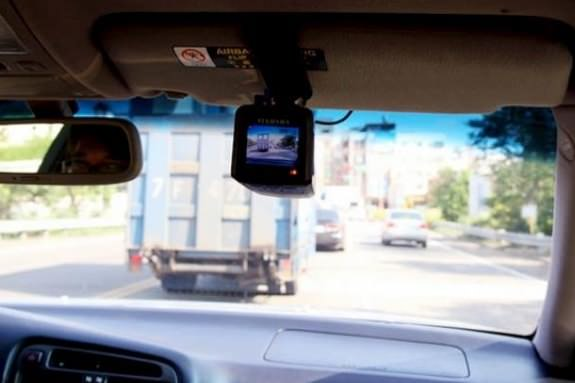 Car Cam Voyager