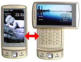 Swivel Screen Cell Phone