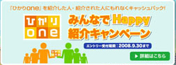 KDDI logo