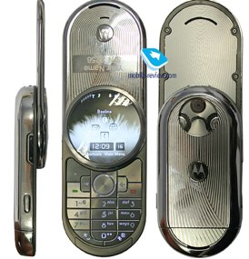 MOTOAURA Cell Phone