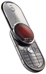 Motorola Aura