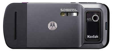 Motorola_ZINE_ZN5_Camera-side