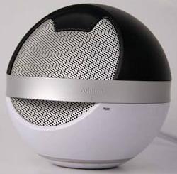 Saturn Speaker