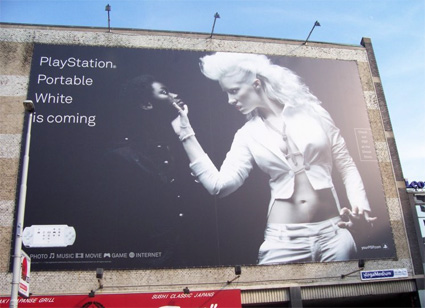 Sony PSP White Ad