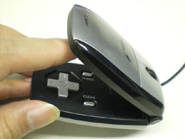 Evergreen Mouse/Gamepad