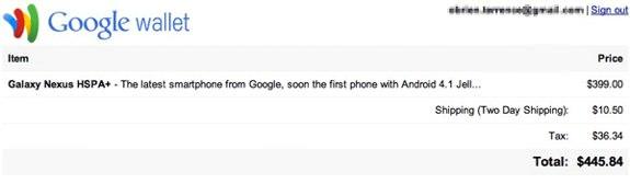Android 4.1 Jellybean