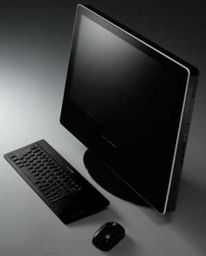 Avertec All-In-One PC