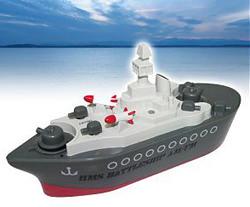HMS Battleship Radio