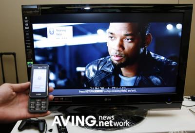 LG Bluetooth DTV
