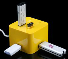 USB Cube Hub