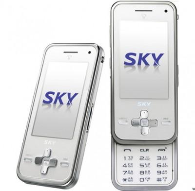 Pantech doublEye cell phone
