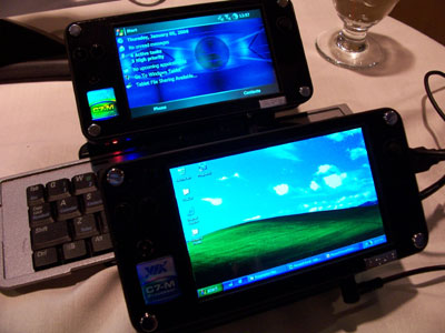 DualCor Mobile Computer