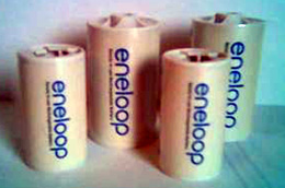 eneloop adapters