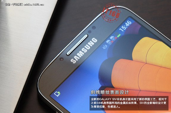 Galaxy S IV front cameras