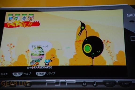 E308 Sony Briefing PSP PixelJunk Eden