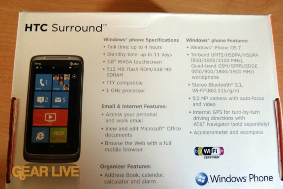 HTC Surround box features