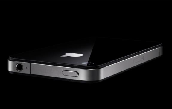 iPhone 4 top bezel