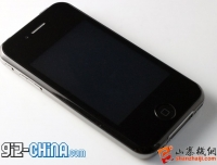 iPhone 5 clone front