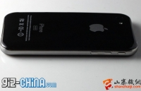 iPhone 5 clone back