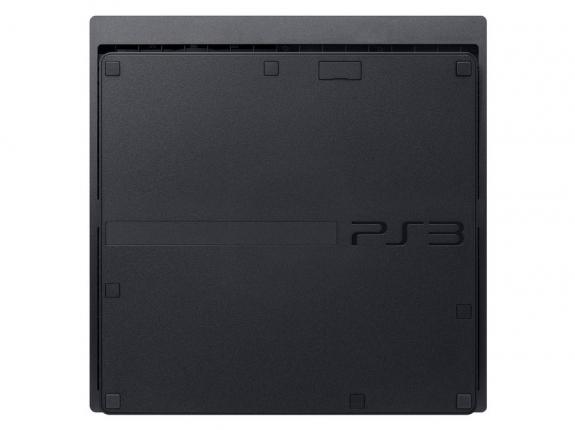 Bottom of PS3 Slim