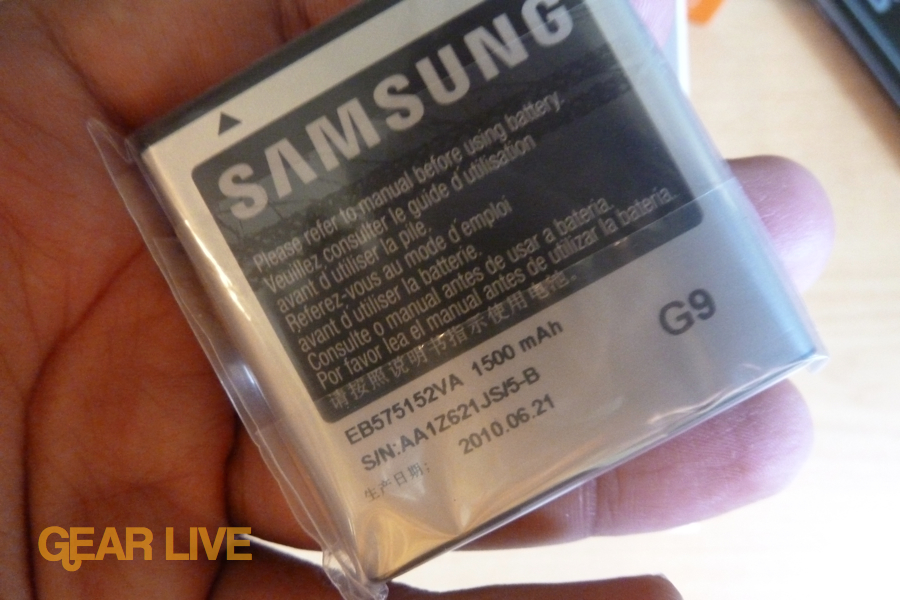 Samsung Captivate battery