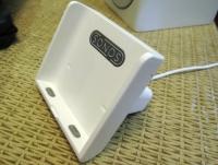 Sonos Controller 200 DOck