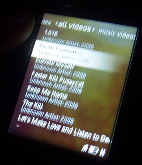Zune Video View