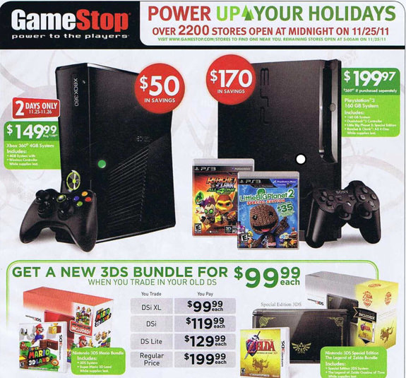 BLACK FRIDAY 2011: GameStop | Gear Live