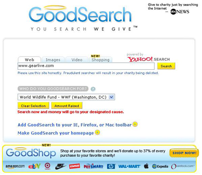GoodSearch Screen Shot