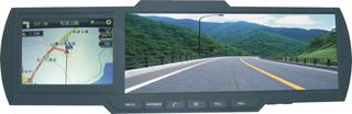 Rearview Mirror System