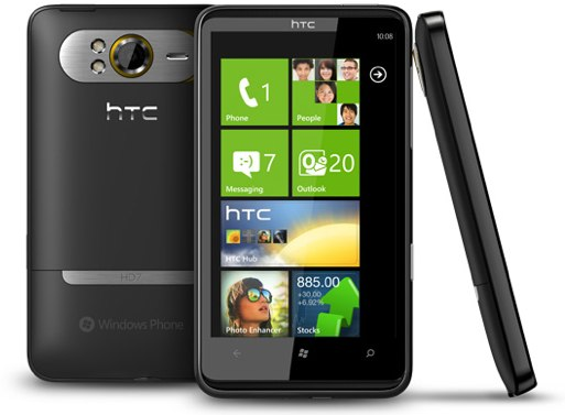 htc hd7 giveaway