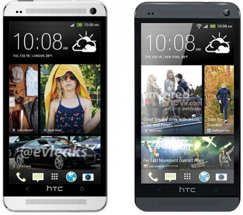 HTC One now available