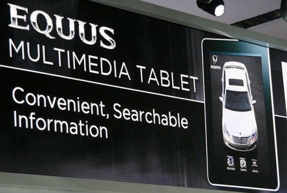 Hyundai Equus 2011 iPad