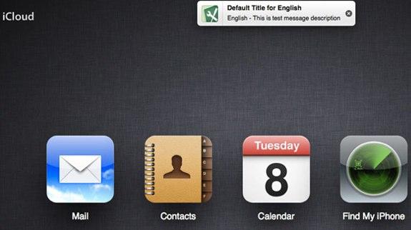 iCloud Banner Notifications
