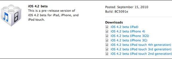 iOS 4.2 8c5091e