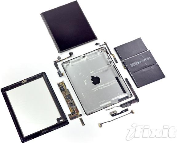 iPad 2 japan quake