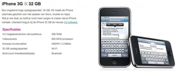iPhone 3G S CPU and RAM specs
