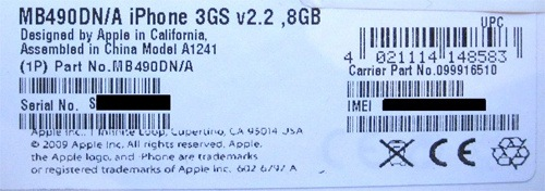 8GB iPhone 3GS