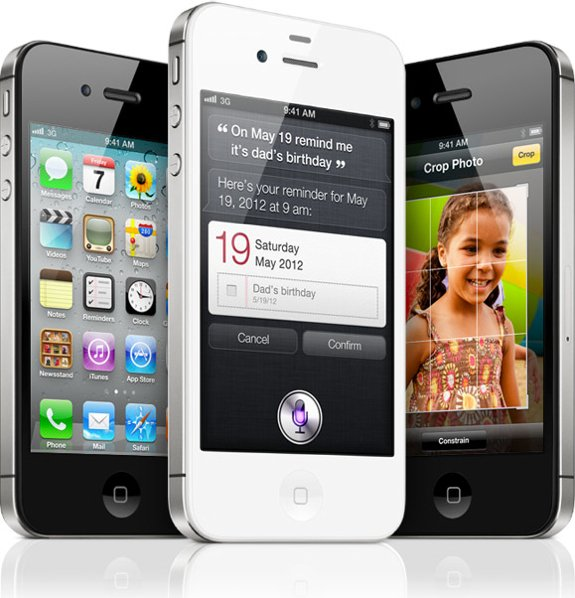 iPhone 4S giveaway