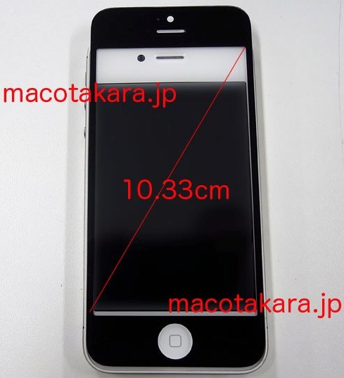 iPhone 4-inch screen leak