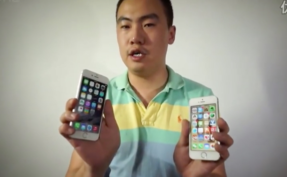 iPhone 6 leak video