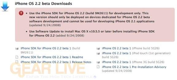 iPhone 2.2