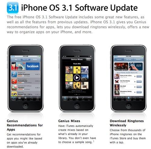 iPhone OS 3.1.1