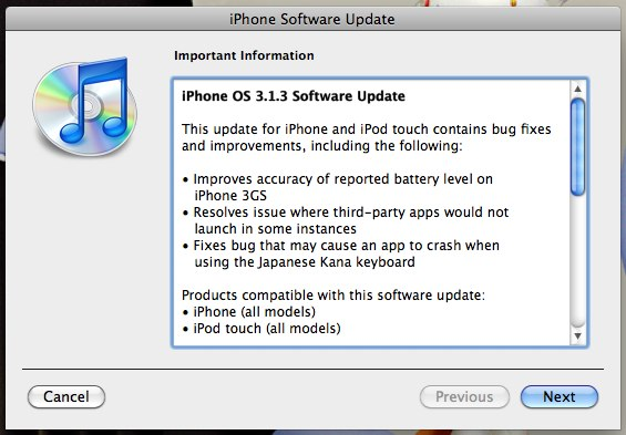 iPhone OS 3.1.3