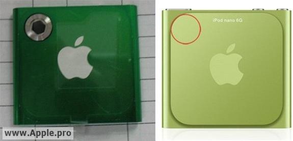 iPod nano with camera