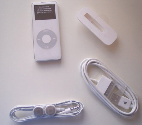 iPod nano with Accessories