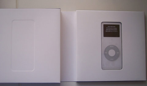 iPod nano Box Open