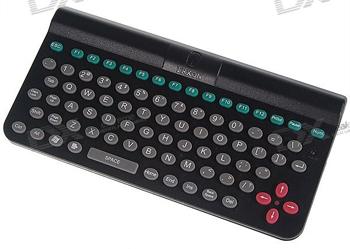 Irxron Keyboard