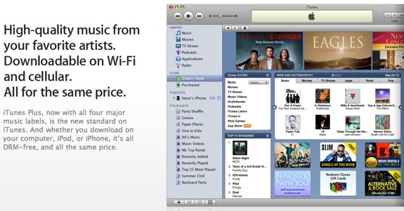 iTunes DRM free